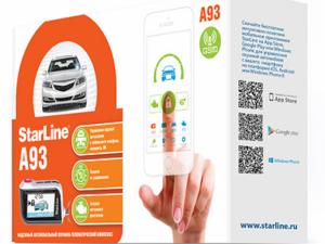 Автосигнализация StarLine A93 GSM с автоматическим запуском двигателя