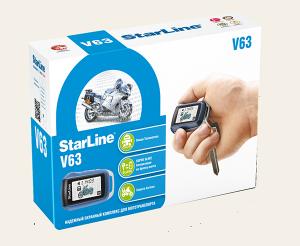 Мотосигнализация StarLine V63 с обратной связью