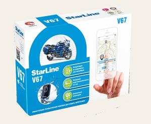 Мотосигнализация StarLine V67 с обратной связью