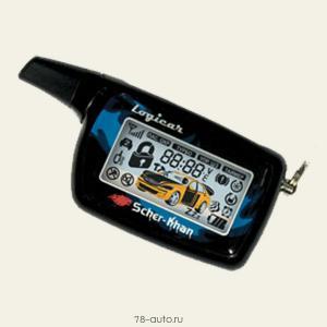 Основной брелок для сигнализации Scher-Khan Logicar 4