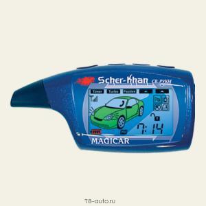 Основной брелок для сигнализации Scher-Khan Magicar 6